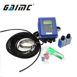 China GAIMC Transit-time 4-20mA output digital ultrasonic water flow meter price list wholesale