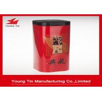 China LFGB Certification Metal Tea Tins For Chinese Traditional Tea Storage Packaging on sale