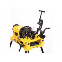 China SQ50E 300C Compact Electric Pipe Threading Machine for Steel Pipe 1/4-2 wholesale