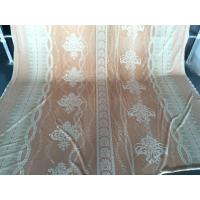 China Customized Pattern Flexible Home Textile Fabric 200 - 350gsm Easy Cleaning on sale