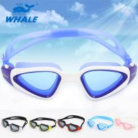 China Blue Anti Fog Swimming Goggles Sports Direct Swimming Goggles With UV Protection wholesale