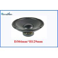 Buy cheap 8 Ohm Paper Cone Outdoor Subwoofer Car Speakers ForAutomobile Multimedia 95DB from wholesalers