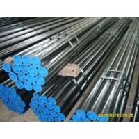 China carbon steel pipe wholesale
