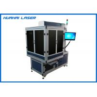 China 150W 180W 3D Dynamic CO2 Laser Marking Machine For Non - Metal Engraving on sale