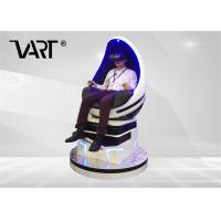 Buy cheap Abundent Games 9D VR Egg , 360 Degree 9d Action Cinemas With Single Seat from wholesalers