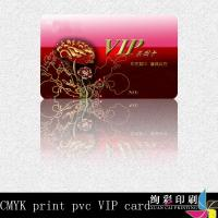 China 4C Offset Printing Transparent Plastic PVC Business Cards For Advertising wholesale