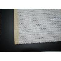 China High Performance 100% Polyester Spiral Mesh 0.5-1.1mm For Paper Industry wholesale