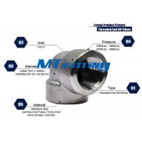 China ASTM A182 / A105 Forged High Pressure Pipe Fittings , Stainless Steel 90 Degree Elbow wholesale