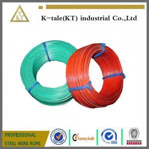 China nylon Tpu pvc coated steel wire rope on sale