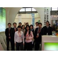 Shanghai Suitai Chemical Technology Co., Ltd.