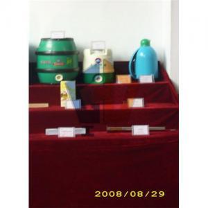 China Plastic beer keg wholesale