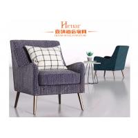 China Gold Luxury Metal Leg Modern Lobby Furniture Fabric Chair For Hotel Leisure Area wholesale