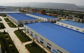 Zhongshan Yuanyang Bio-pharmaceutical Technology Co.,Ltd