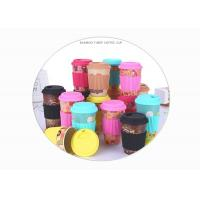 China Creative Bamboo Fibre Coffee Cup , Personality Anti Scalding Mug With Silicone Sleeve / Lid on sale