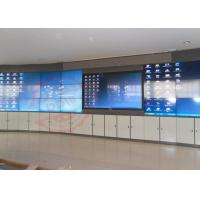 China LG thin bezel monitor Curved video wall 450nits brightness led backlight on sale