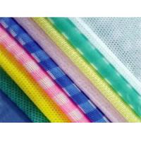 China spunlace nonwoven fabric for wiping material wholesale