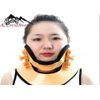 Buy cheap Medical Adjustable Neck Cervical Collar Therapy Equipment Cervical Traction Device from wholesalers