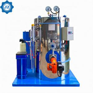 China 0.7t 50Hp 700kg Industrial Gas/Oil Fired Vertical Steam Boiler, Steam Generator For Food Processing Machinery wholesale
