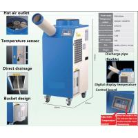 China 11900 btu Spot Air Conditioner Cooler With Rotary Compressor 3500w Cooling wholesale