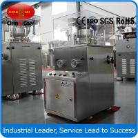 China hot sale tablet press machine price with high quality wholesale