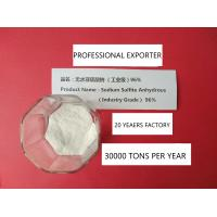 China EC No 23182110 Sodium Sulfite anhydrous water treatment Tech Grade 97% Purity SSA wholesale