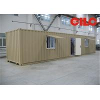 China Flexible Modified Shipping Containers Prefabricated Shipping Container House wholesale