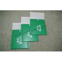 China Green Co-extruded Printed Polythene Mailing Bags 235x330mm #H wholesale