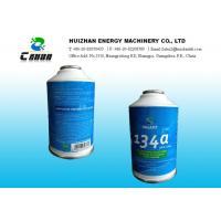 China 99.9% Purity HFC Refrigerants R134A Gas In Small Can Or 30LB 13.6KG Cylinder With OEM Packing wholesale