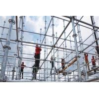 Buy cheap Scaffold Pipe from wholesalers