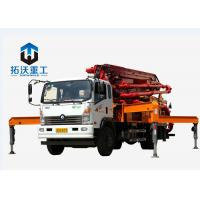 Buy cheap 3 In 1 Hydraulic Mobile Cement Concrete Boom Pump , 25m Boom Pump Truck from wholesalers