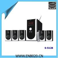 China Multimedia speaker, 5.1 Home theater, 5.1Channel Speaker wholesale