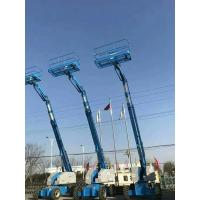 China New 18m Full Self - Ropelled Aerial Work Platform Truck With 2460mm Wheelbase on sale