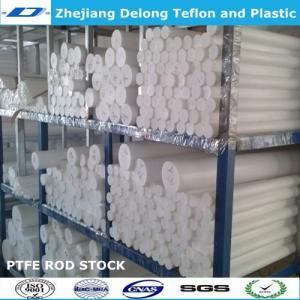 China Virgin PTFE rod Italy  ROD wholesale