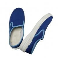 China Dark Blue ESD Fabric Shoes Antistatic Non-Hole Shoes for EPA Area wholesale
