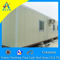 China affordable container house wholesale