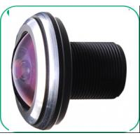 China 190 Degree Wide Angle Cctv Board Lens ,  Zoom Lens Sports CCTV Camera Lens wholesale