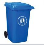 China 240liter dustbin/garbage bin/trash can/waste bin/rubbish bin/trash can wholesale
