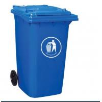 China 240liter dustbin/garbage bin/trash can/waste bin/rubbish bin/trash can wholesale