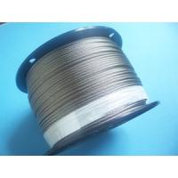 China AISI304L 7x7 0.5mm steel wire rope wholesale