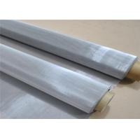 China 316 Stainless Steel Mesh / Stainless Steel Woven Wire Cloth Plain Weave Style wholesale