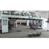 China Kraft Paper and Film Laminating Machine on sale
