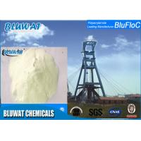 China Oil Drilling Chemical / Drilling Mud Additives Free Flowing Off - White Powder wholesale