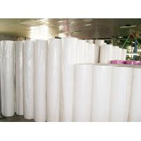 China White Tear Resistant Spunbonded PP Nonwoven Fabric For Nonwoven Bag wholesale