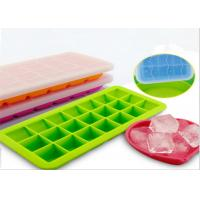 Buy cheap Multi Portions Silicone Ice Trays , Silicone Ice Cube Trays With Lids21 Cavity Blocks from wholesalers