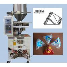 China maquinaria de empacotamento do queijo do saco do triângulo wholesale