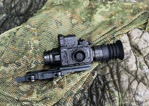 China VGA QVGA Weapon Mountable Infrared Thermal Scope wholesale