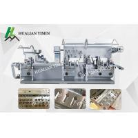 Buy cheap Aluminum Plastic Pharma Packaging Machines Flat Plate Type - ALU-PVC,ALV-ALV from wholesalers