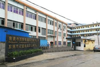 Dongguan Top Chef Electric Technology Co., Ltd.