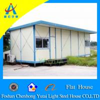 Buy cheap prefab house with low price from wholesalers