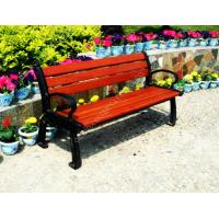 China antique waterproof park benches OLDA-8029 150*60*80CM wholesale